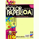 Premium A4 coloured paper 10 sheets