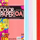 Premium A4 Coloured Papers