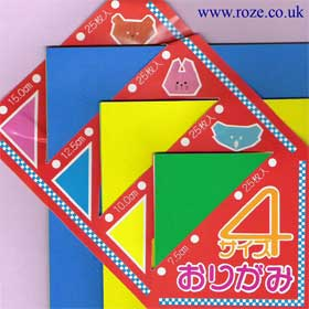 Four size pack, 3, 4, 5, 6 inch (7.5, 10, 12.5, 15 cm) square, 100 sheets, (c05)