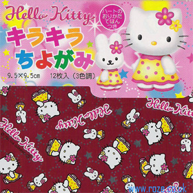 Shinny Hello Kitty origami small, 3.4 inch (  9.5 cm) square, 12 sheets, (c103)